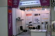 2012年韩国大邱国际纺织展会